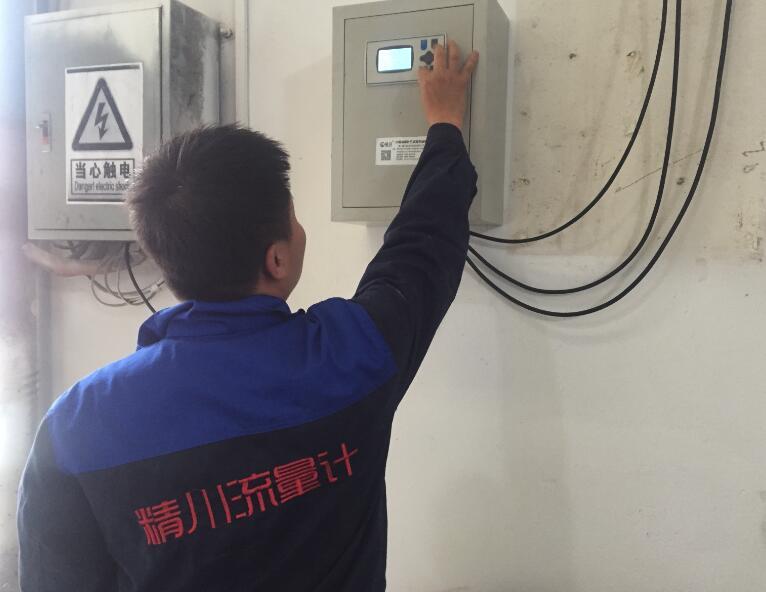 漂染厂导热油热量表