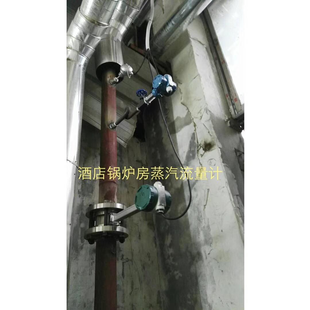酒店锅炉房安装蒸汽流量计您是否也会想起福建厂家厦门精川