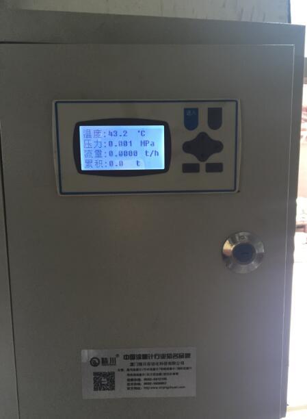 温压补偿蒸汽流量计