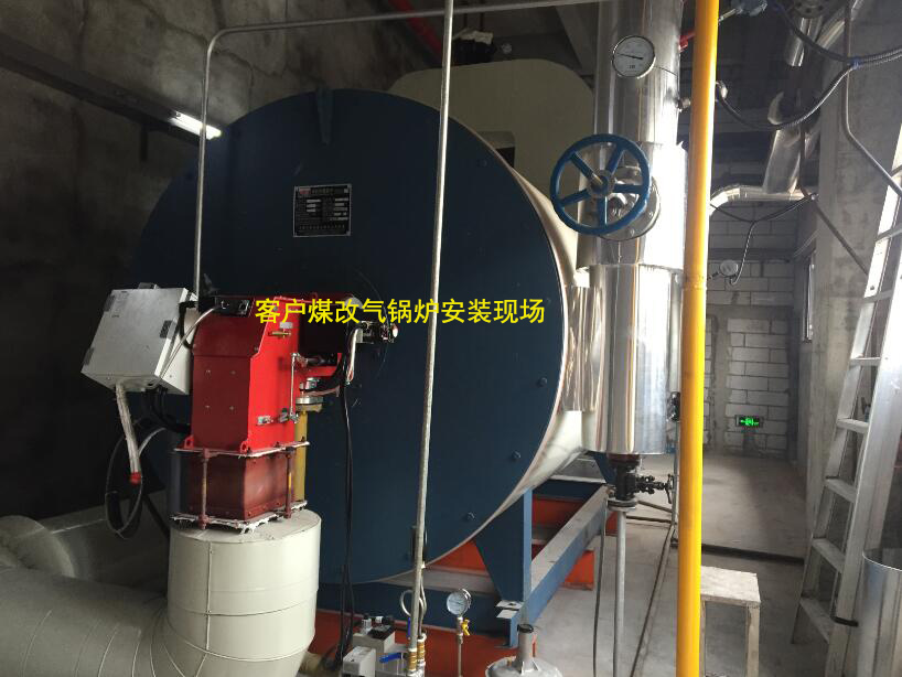 煤改气锅炉流量计