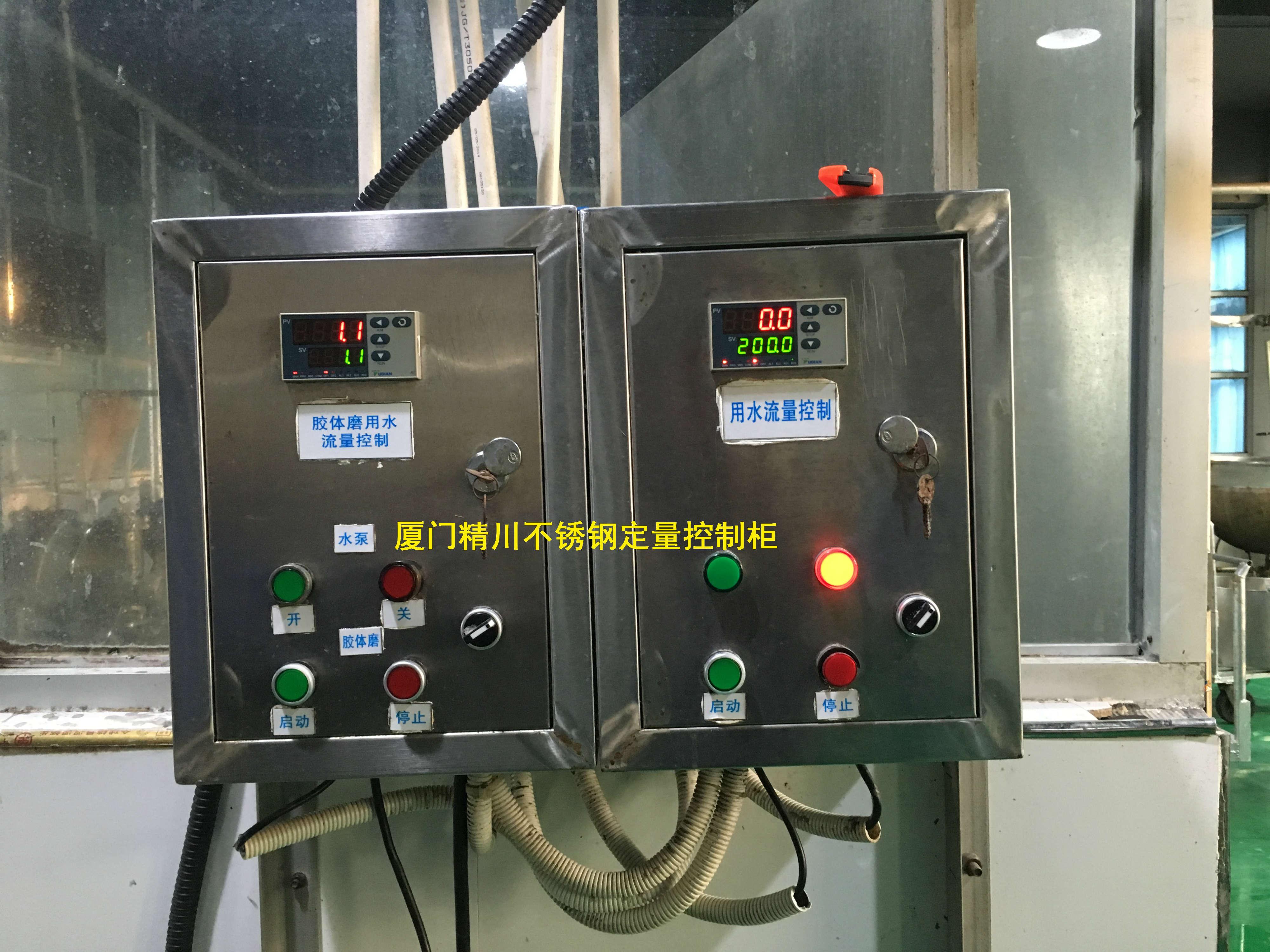 定量控制仪