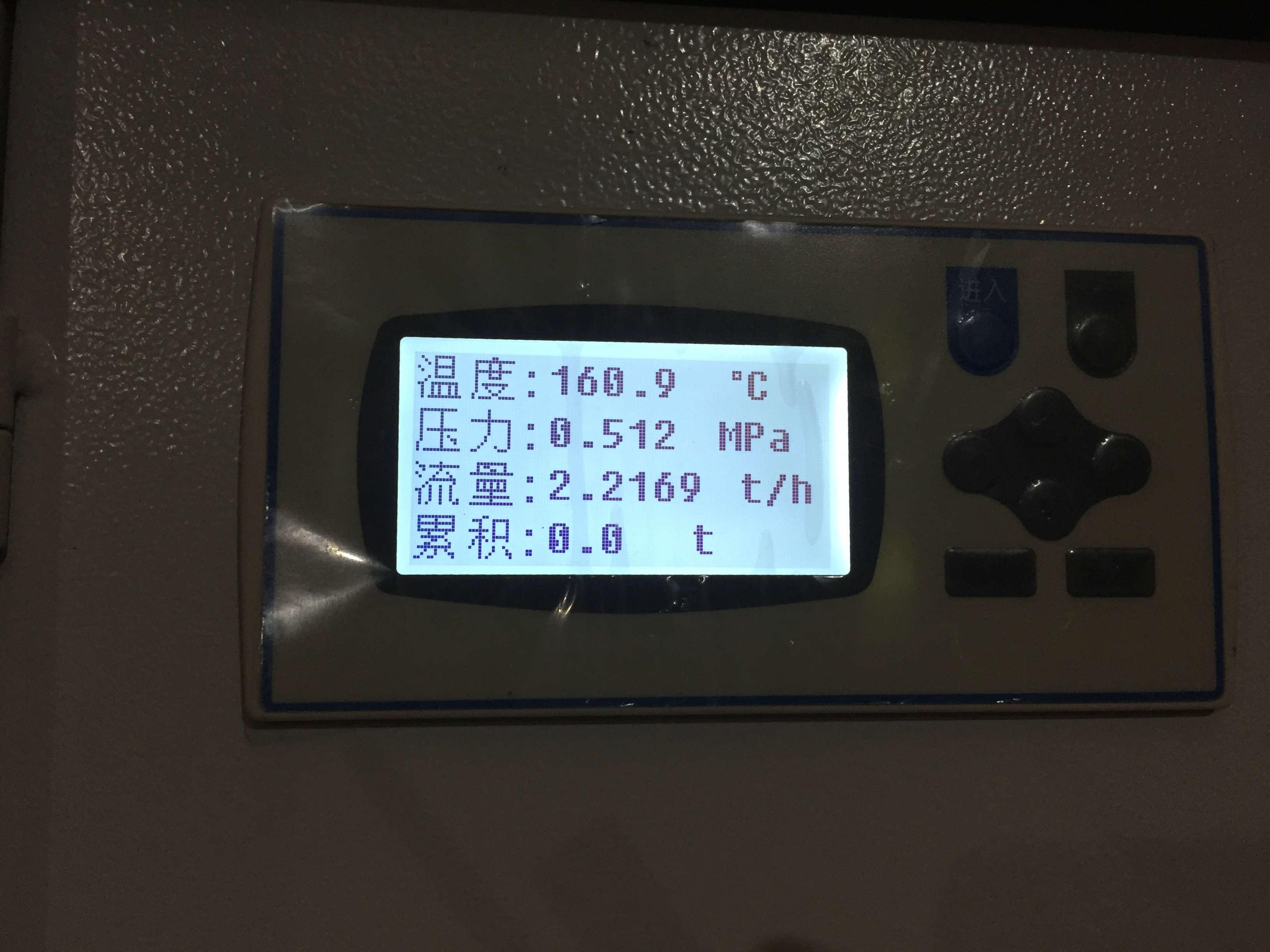 纺织厂中压蒸汽流量计