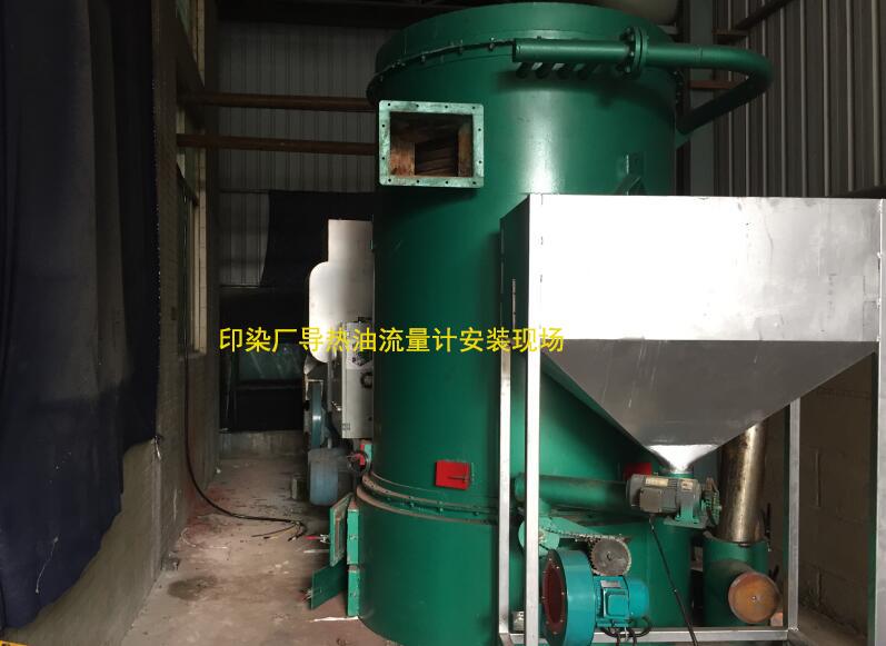 印染厂导热油锅炉热能表