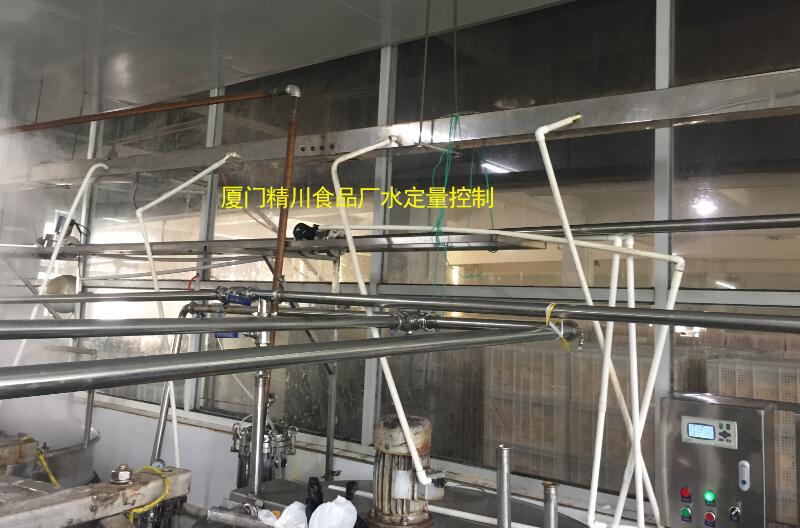 食品厂定量控制